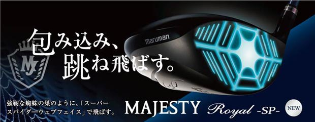 Majesty Golf MAJESTY Royal SP Irons